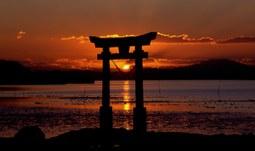 Invitation to Japan