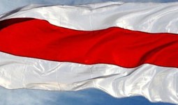 The offer of the University of South Bohemia in České Budějovice in relation to the expression of solidarity with Belarusian higher education institutions and support of their students