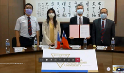 The signing ceremony of the co-operation agreement with the National Chung Hsing University (NCHU), Taiwan.